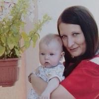 Фото Лены Макаровой ВКонтакте