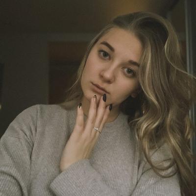 Dasha Fetisova