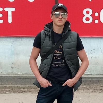 Виталий, 18, Almaty