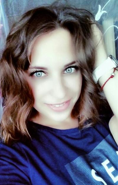 Валерия Савина