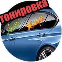 Фотография анкеты Андрея Гвоздовского ВКонтакте
