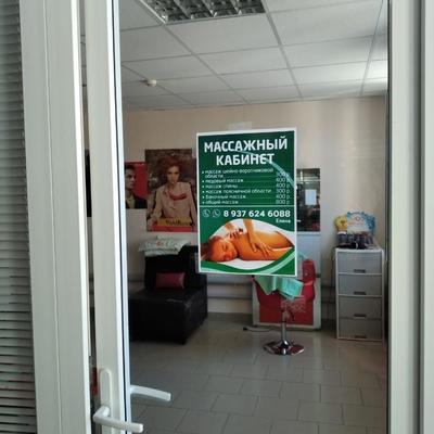 Елена Кобец