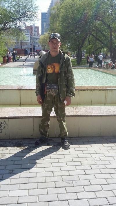 Иван, 21, Kurgan