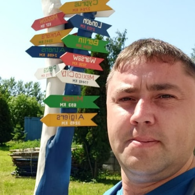 Евгений, 36, Otradnoye