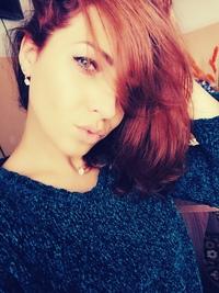 Александрова Катерина