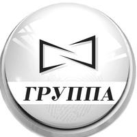 Логотип Клуб Ведущих - группа проф.сообщества шоуменов