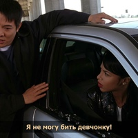 Фотография анкеты Александра Семакина ВКонтакте