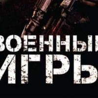 Колобанов Игорь