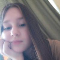 Булгакова Елизавета