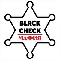 Логотип Поиграть в мафию в Краснодаре - клуб Black Check