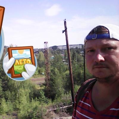 Рома, 43, Karpinsk