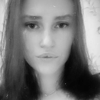 Евгения Максимова