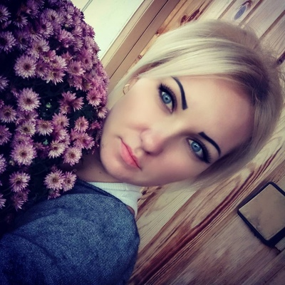 Tatyana, 29, Tiraspol