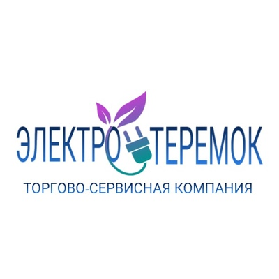 Электро Теремок