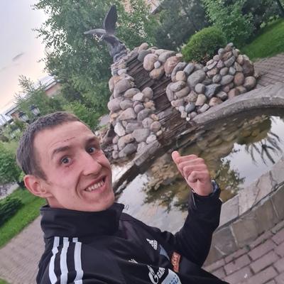 Евген, 22, Beloozerskiy