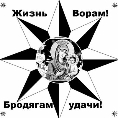 Артур Волков
