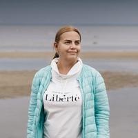 Ольга Закута