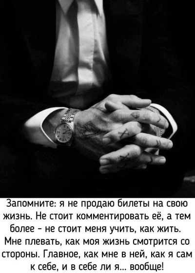 Александр Бевз