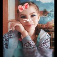 Анна Елшина