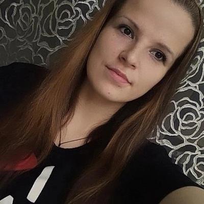Mariya, 23, Alapayevsk