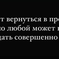 Жанна Алиева