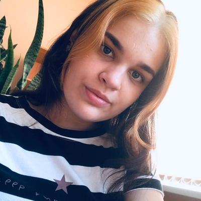 Diana, 18, Borisoglebsk