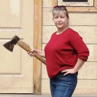 Лысенко Елена