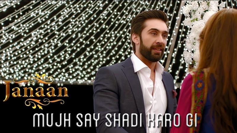 Mujh Say Shadi Karo Gi Emotional Scene Janaan 2016