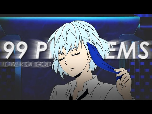 99 problems tower of god kami no tou amv