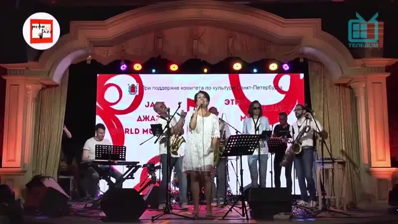 Лина Нова и 2x2 Saxophone Quartet Фестиваль ПЕТРОДЖАЗ 2020