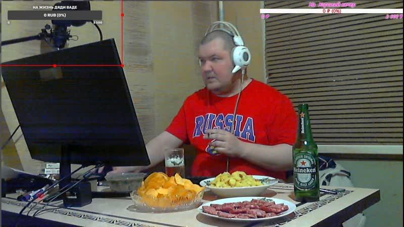 ДЕНЬ РОЖДЕНИЯ VADIMZX Старый стрим с Таксистом и Улыбкой 62