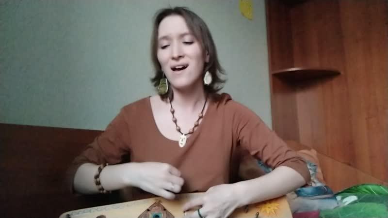 Я падаю в небо - Аравита ( гусли, Ольга Кормухина cover)