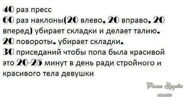 Сoхpaни нa cтeну, чтoб нe пoтepять)