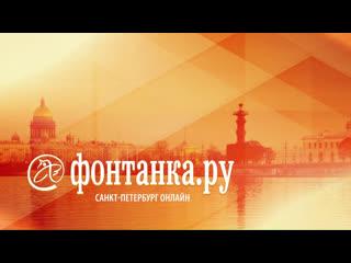 Вернется ли русская Сара Коннор в Боткинскую больницу Трансляция из зала суда в Петербурге