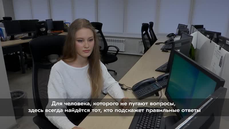 ЦСР. Яна Терпяк