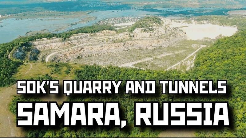 Abandoned Mines Sok's Hills Quarry and Tunnels Samara Russia