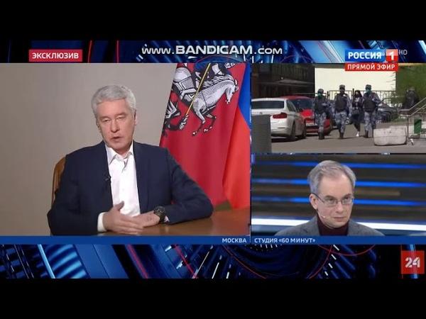 Мэр Собянин о необязательности масок Собянин предложил людям посетить реанимации чтобы убедиться