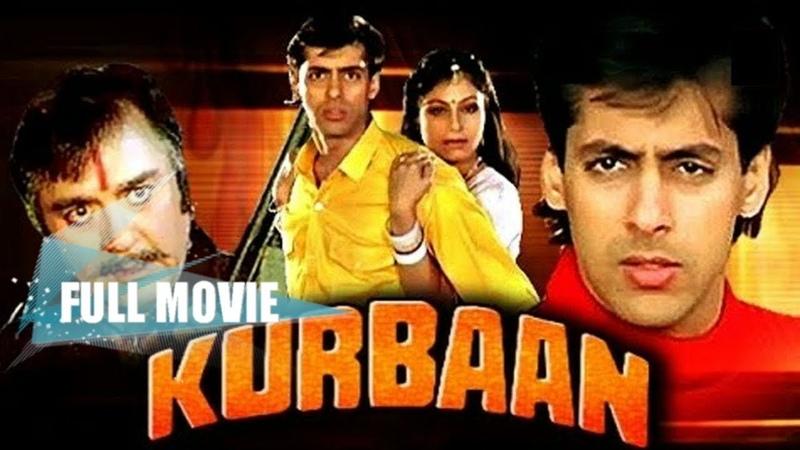 Индийский фильм Любимая Kurbaan 1991 Салман Кхан Аеша Джулка Сунил Датт