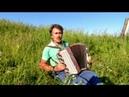 Новые куплеты от гармониста из Канского района