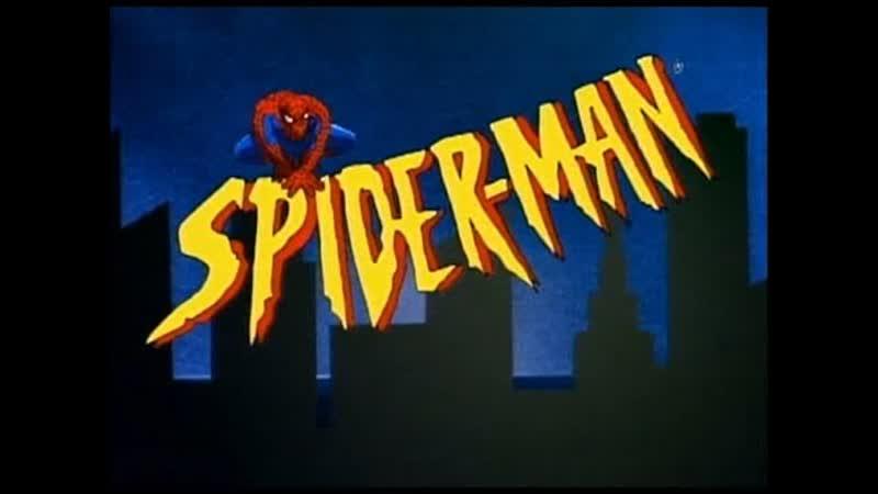 Невероятный Человек-Паук (1994) 2 сезон в прямом эфире!