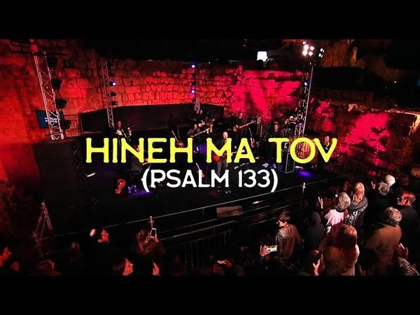 HINEH MA TOV Psalm 133 LIVE at the TOWER of DAVID Jerusalem Joshua Aaron Messianic Worship