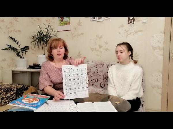 РАЗВИВАЕМ ВНИМАНИЕ С ПСИХОЛОГОМ проект Дистант с пользой Умное видео для детей и взрослых