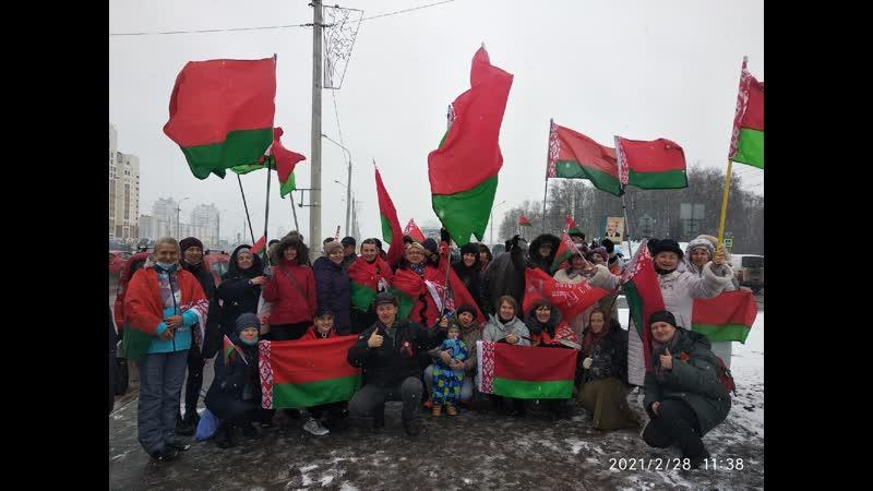 Уручье. Встречаем силовиков с НАЦИОНАЛЬНЫМИ флагами Беларуси! Патриоты Беларуси! ЗА Единую Беларусь!