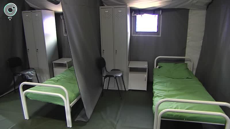 В посёлке Линёво открыли мобильный госпиталь Как оборудованы палатки для пациентов с подозрением на коронавирус