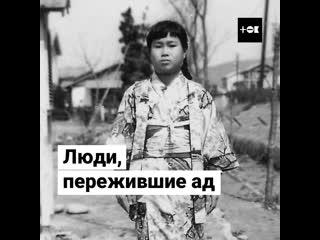 Садако Сасаки  девочка, выжившая в Хиросиме