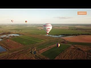 #МыВместе: Полет на воздушном шаре в Дмитрове