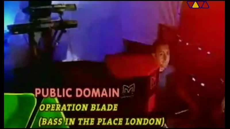 Public Domain Operation Blade Bass In The Place London VIVA TV