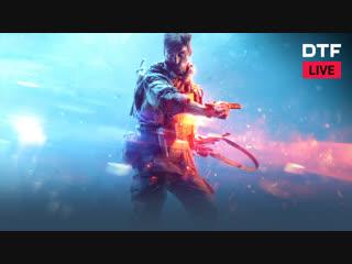 Battlefield V | Владимир Акиньшин