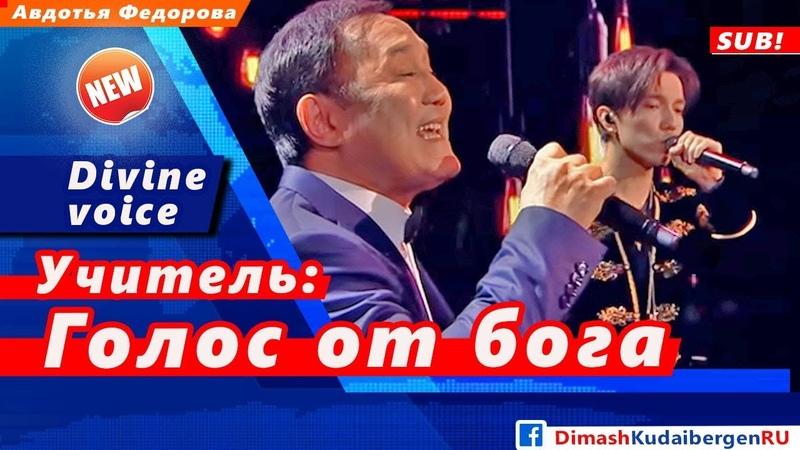🔔 Марат Айтимов, вокальный учитель Димаша Кудайбергена у него данный богом голос (SUB)