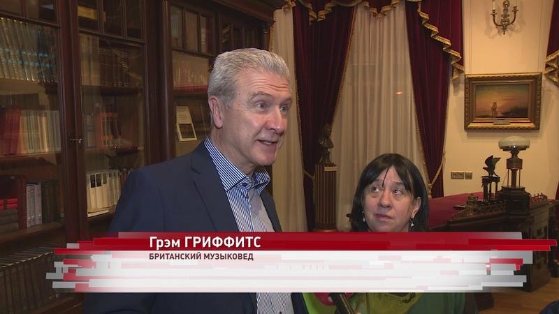 В Ярославле впервые в России прозвучали сонаты Леокадии Кашперовой